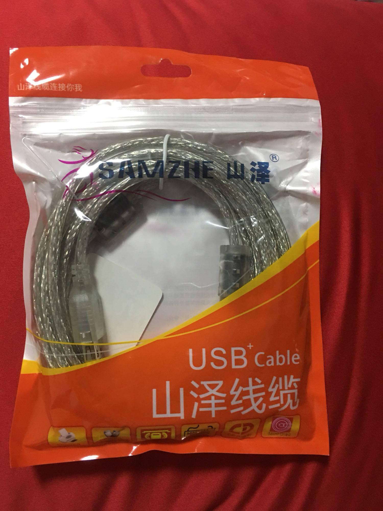 山泽(SAMZHE)USB3.0分线器高速4口HUB集线器USB扩展坞笔记本电脑一拖四转换器转接头延长线HUB11