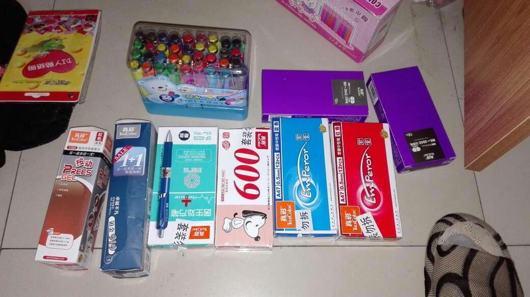 uk bags 00234560 store