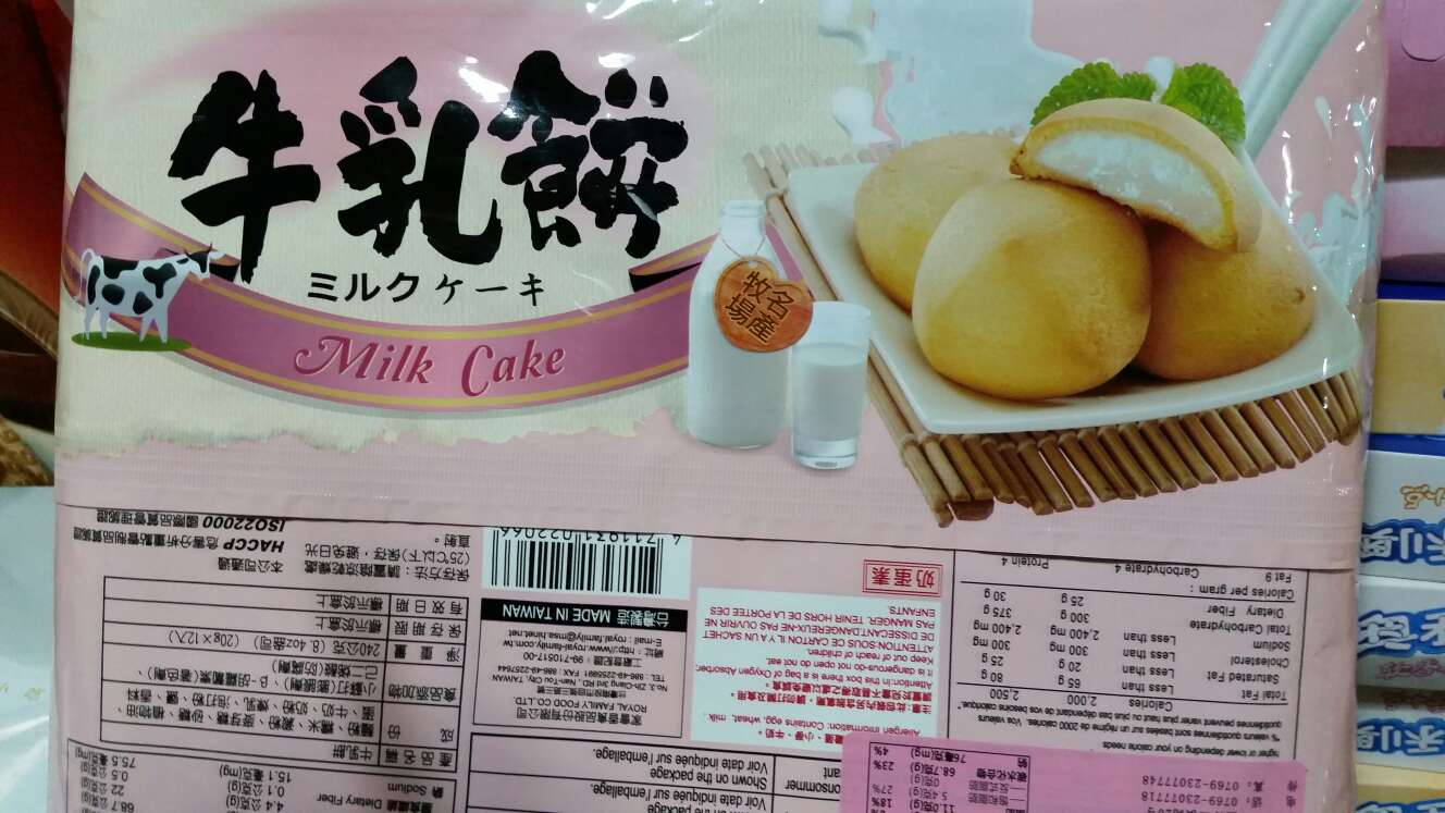 asics gel lyte 3 caviar 0097999 discount