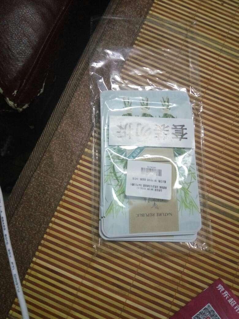 tan leather handbag 00961681 replica
