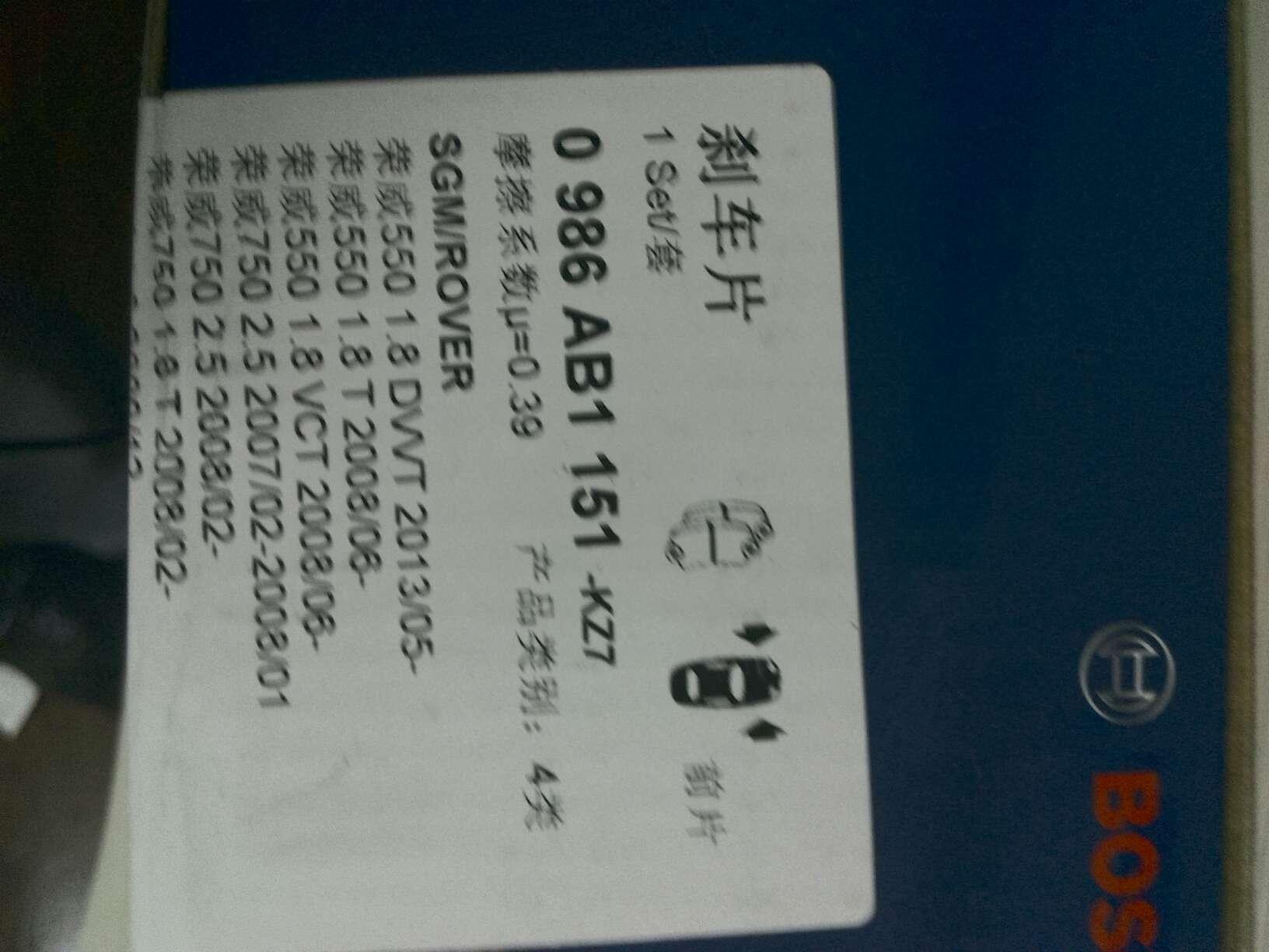 nike free chlorine blue orange 00295106 onlinestore