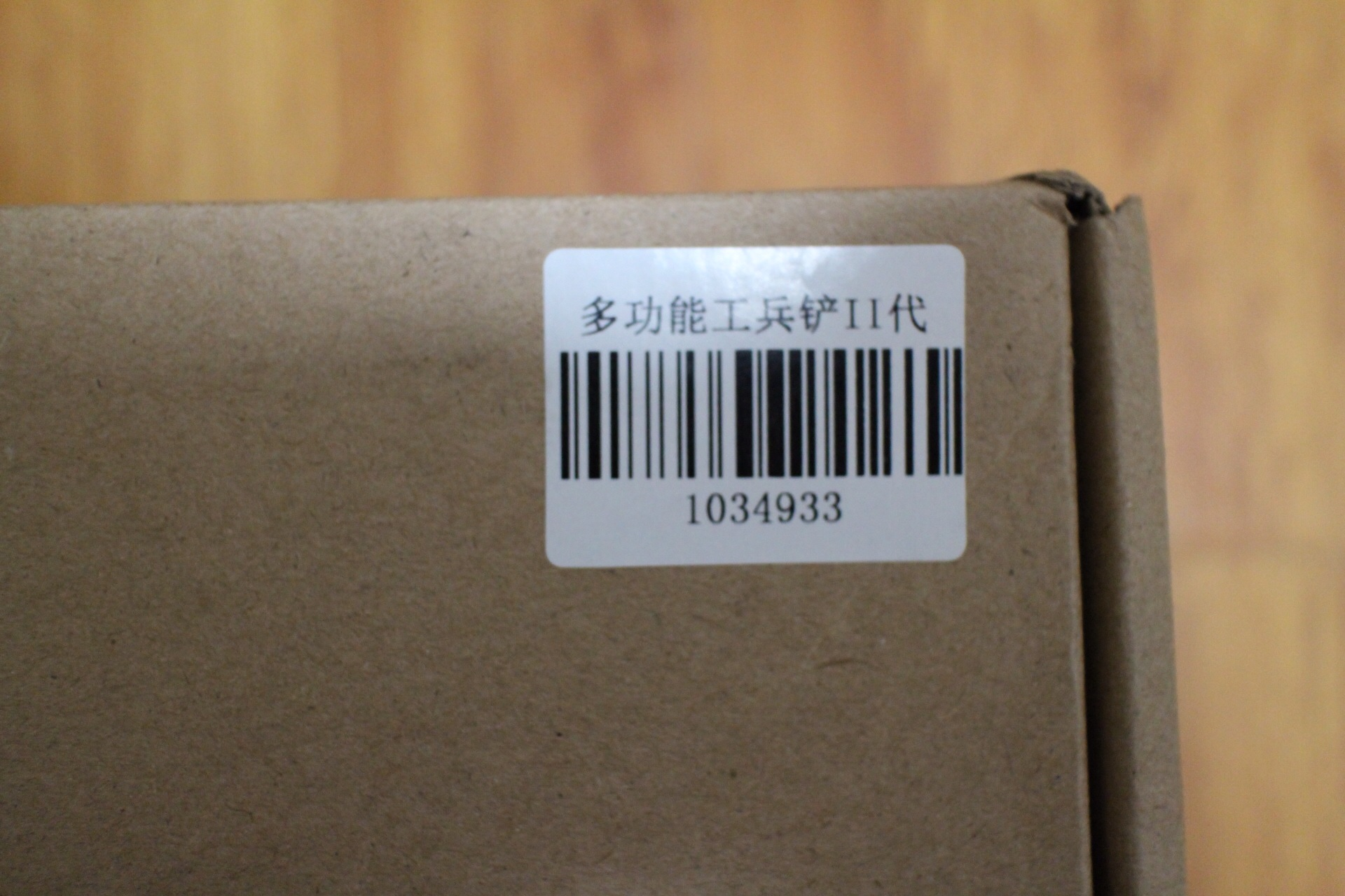 black white dunks high 0094337 cheap