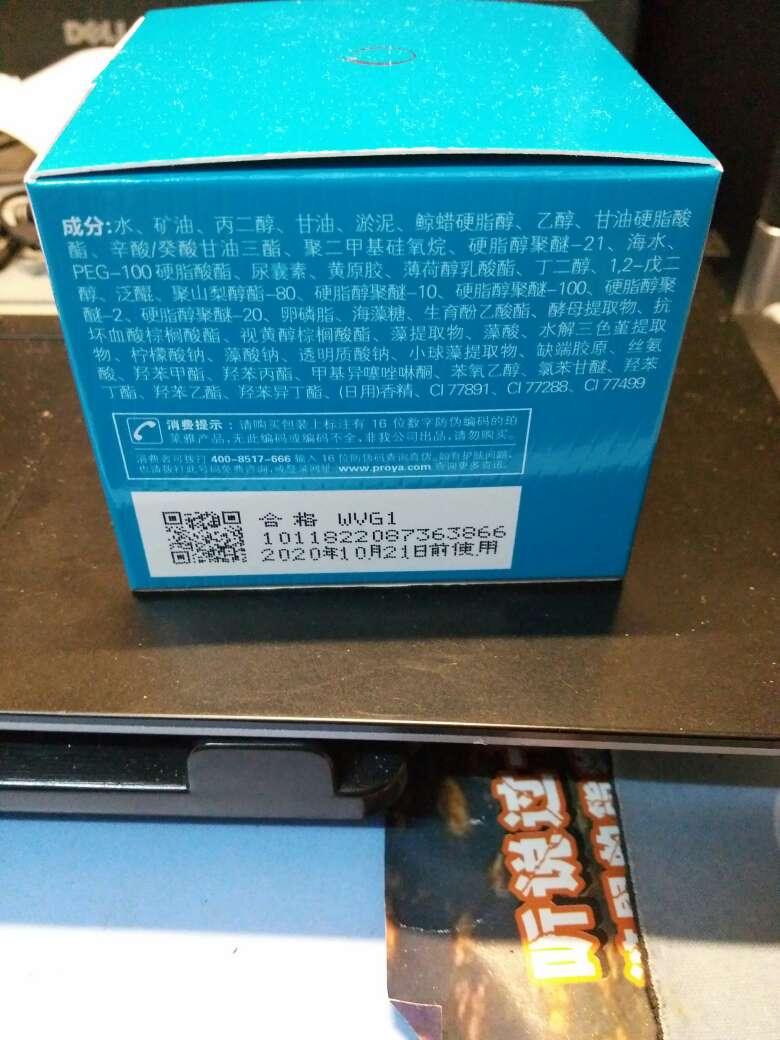 headphones bluetooth 00936190 forsale