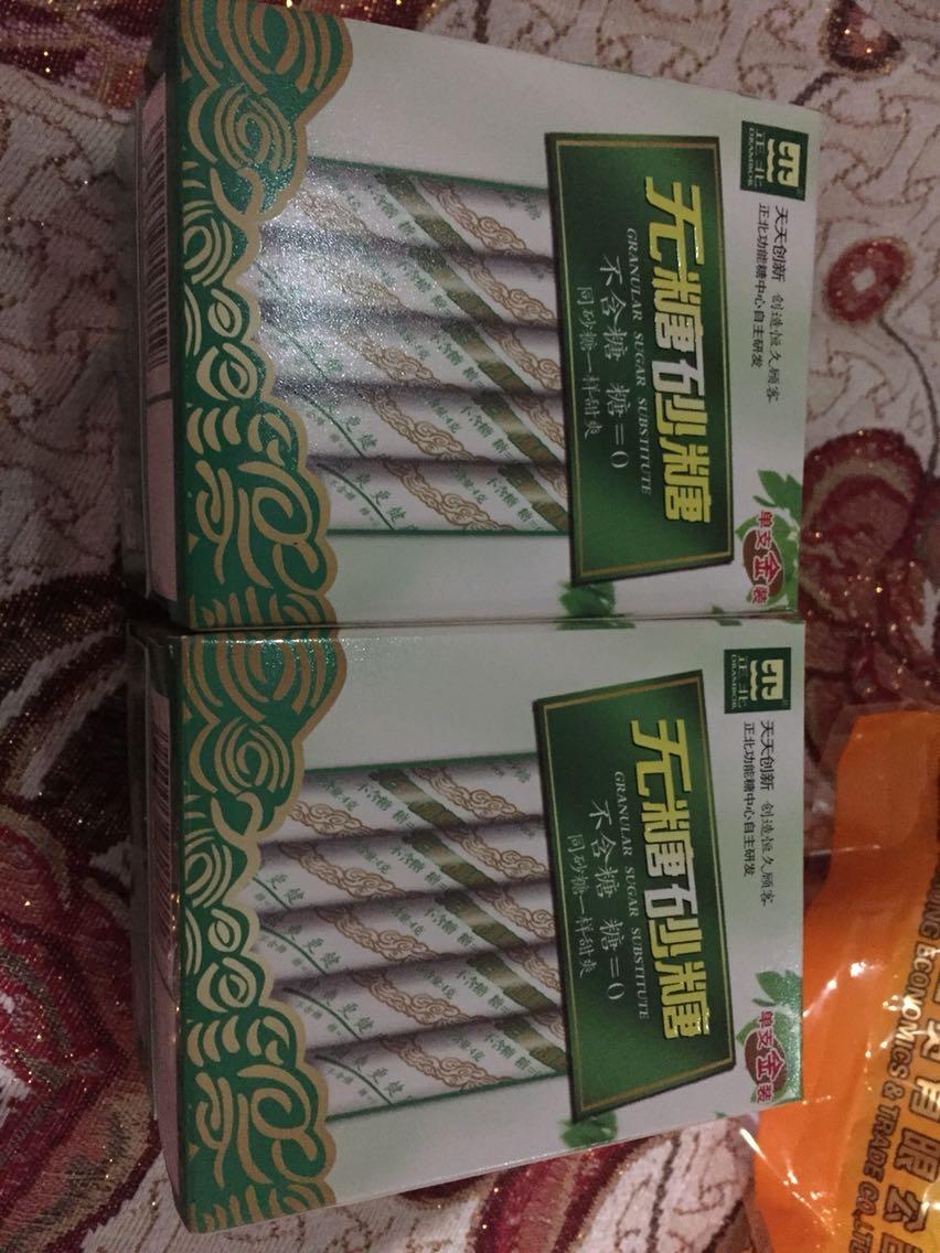chrome hearts exclusive legit 00914489 cheaponsale