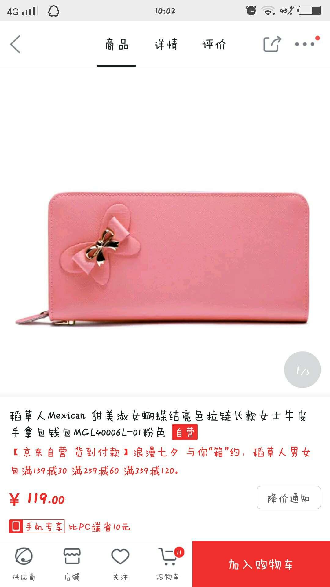 chrome hearts online shop uk 00914730 men