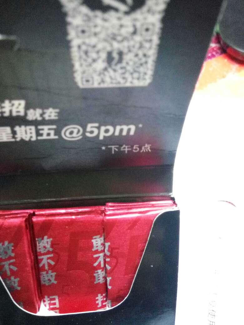 tshirt print 00928151 cheapestonline
