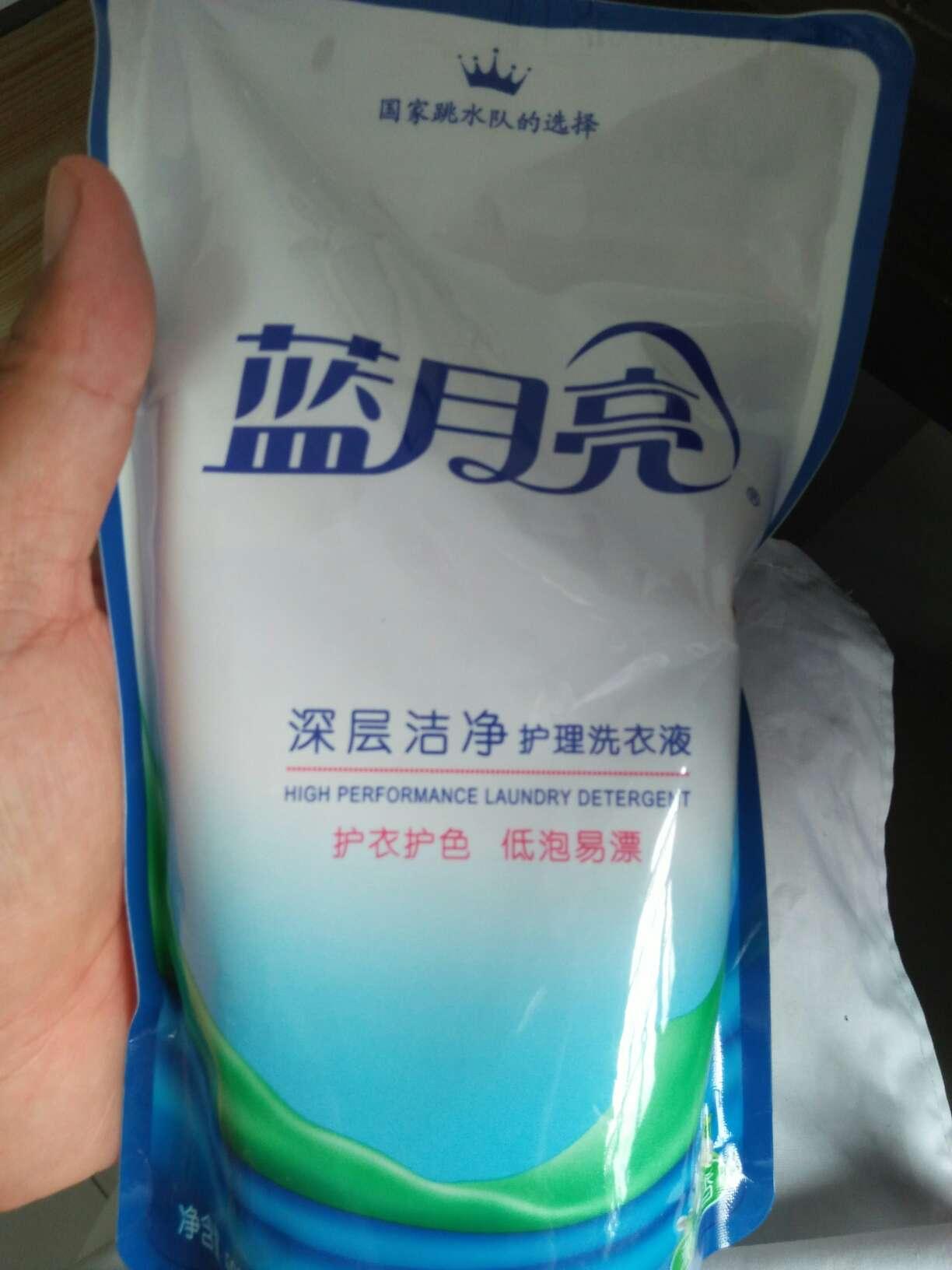 air max amazon 00957170 cheap