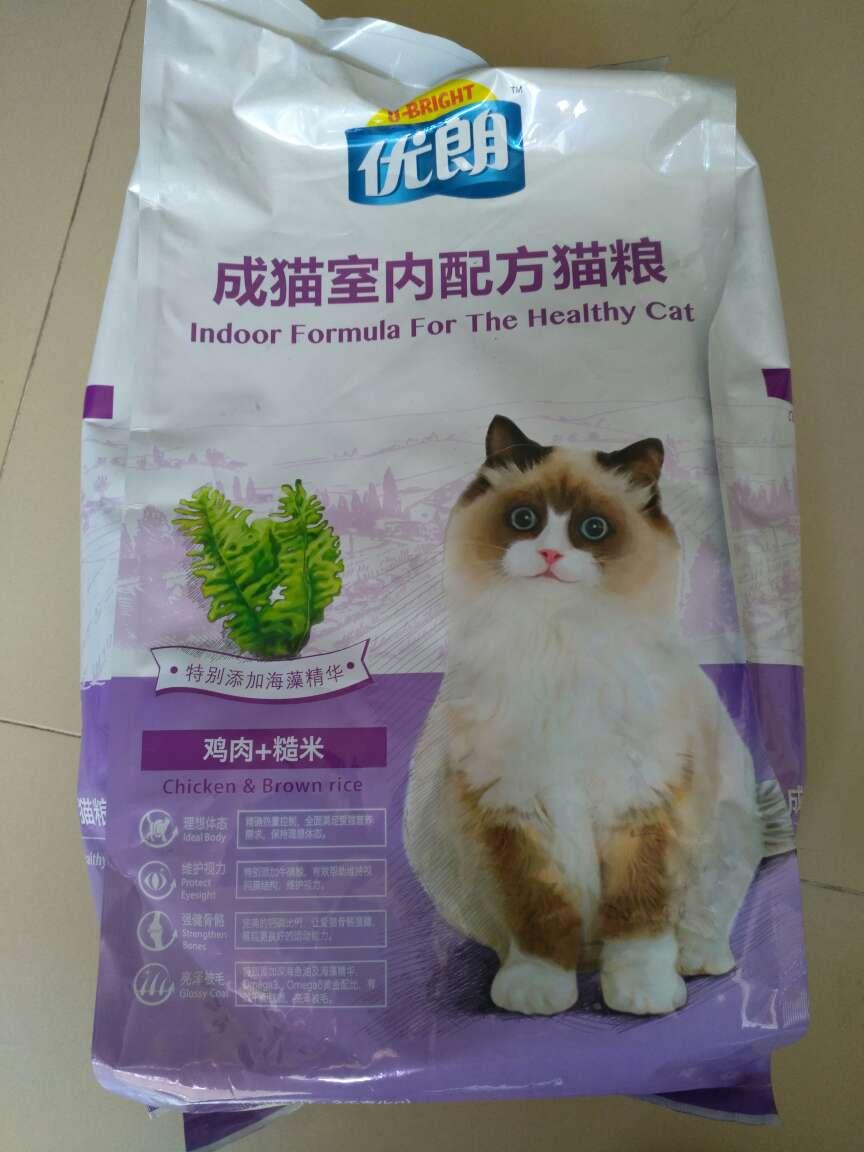 handle bags 00992147 cheap