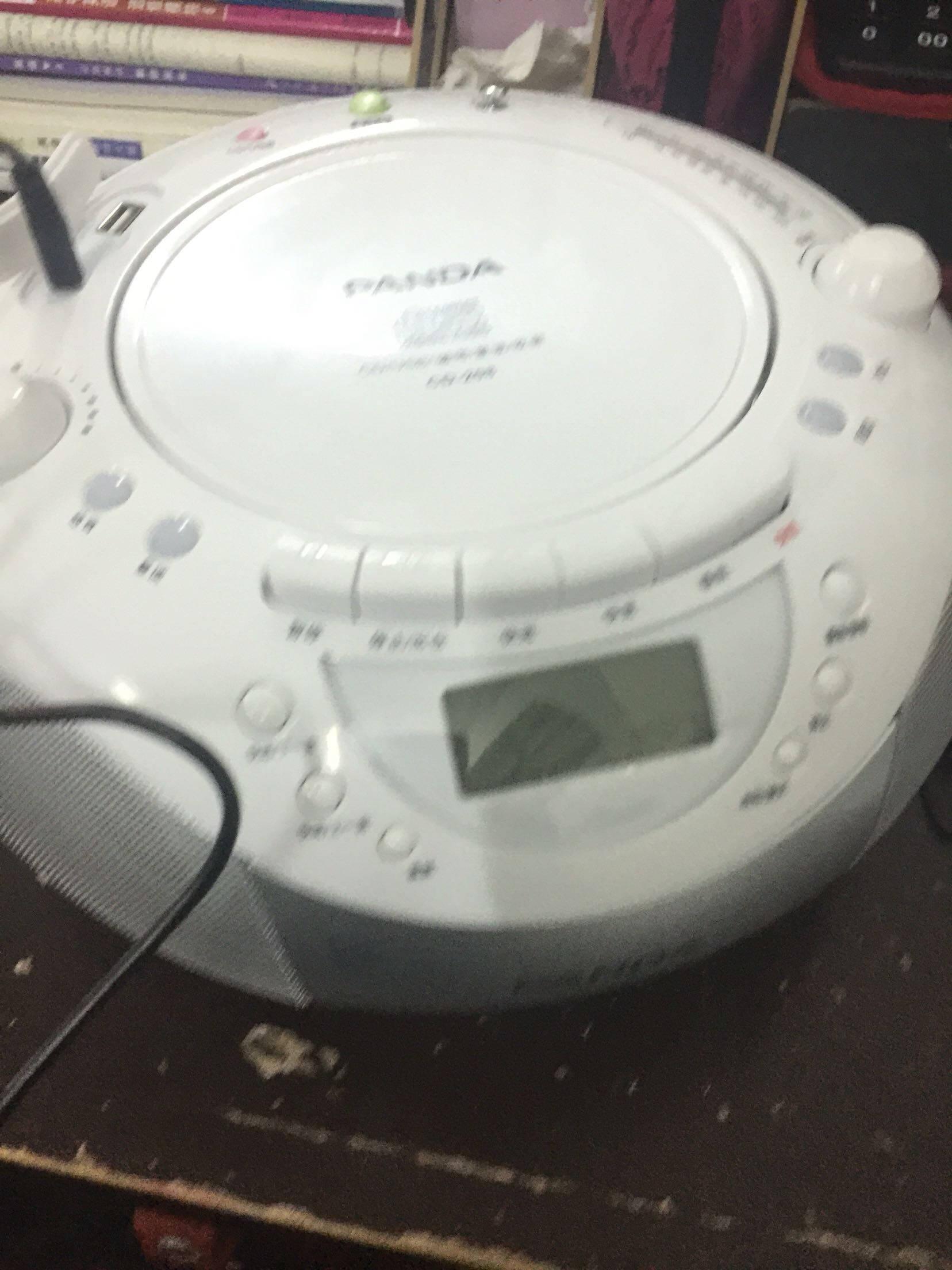 熊猫(PANDA)CD-208录音机磁带播放机磁带录音机CD播放机英语复读机家用教学儿童收录机U盘