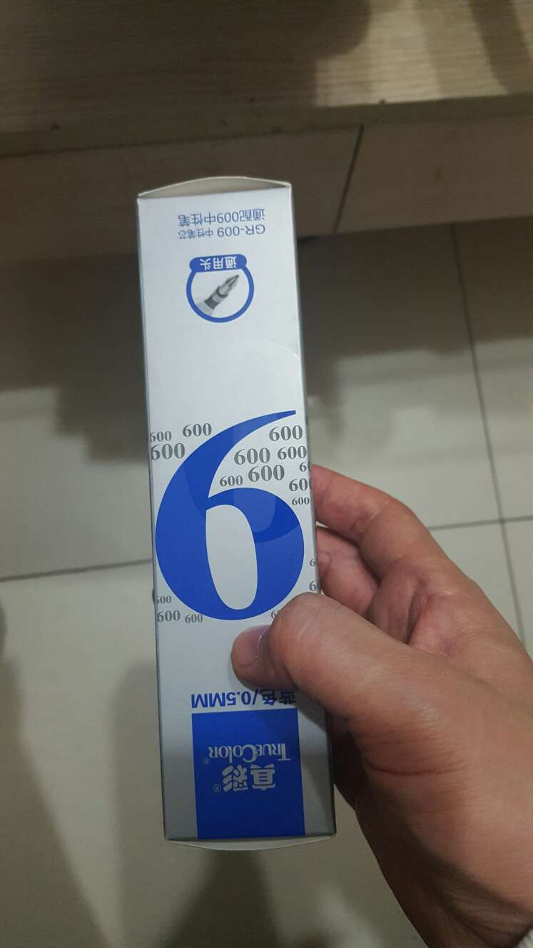 air max france contrefaçon 00263480 men