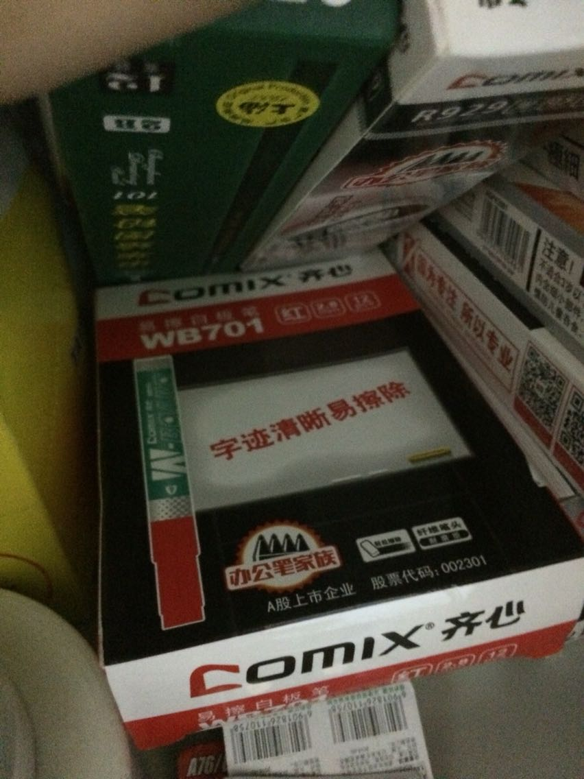 nike af1 foamposite low black/electric green 00280494 wholesale