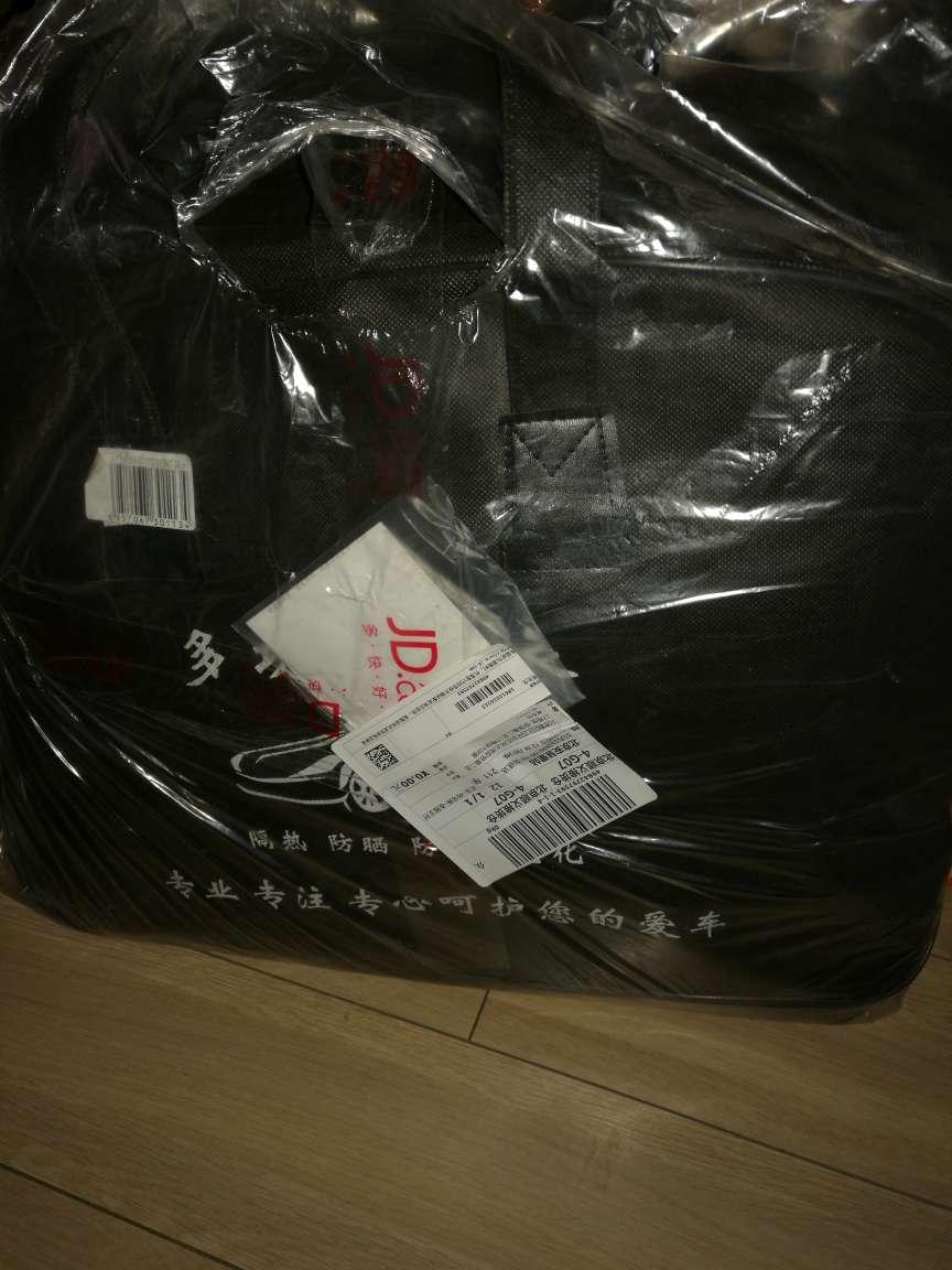 japan fashion shopping site 00295219 fake