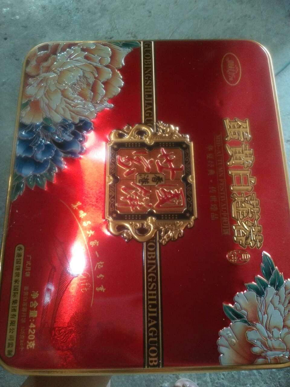 jordan oreo buy 00230738 replica