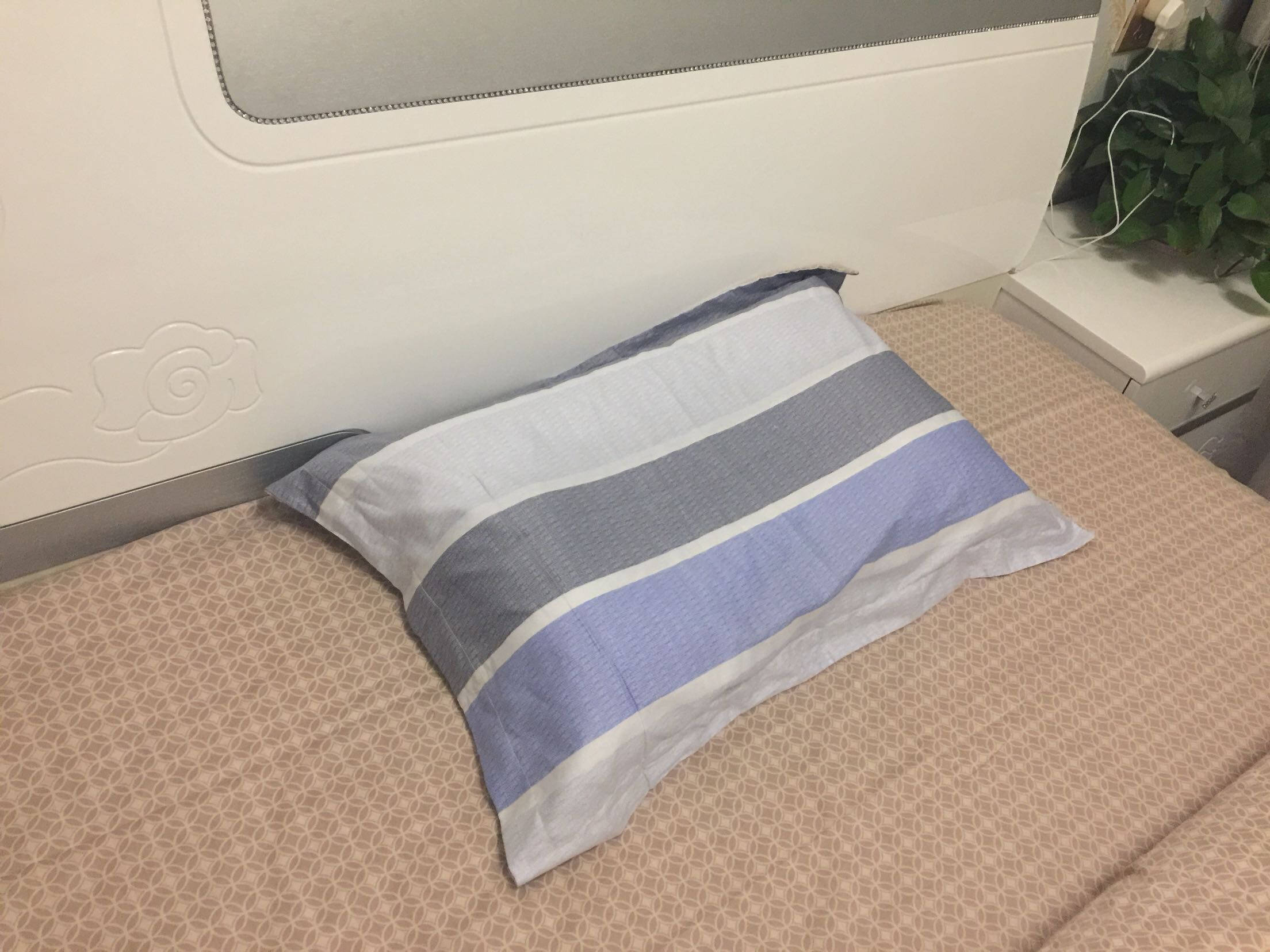 南极人套件家纺亲肤四件套床上用品床单被套卡通萝卜1.5米/1.8米床200*230cm