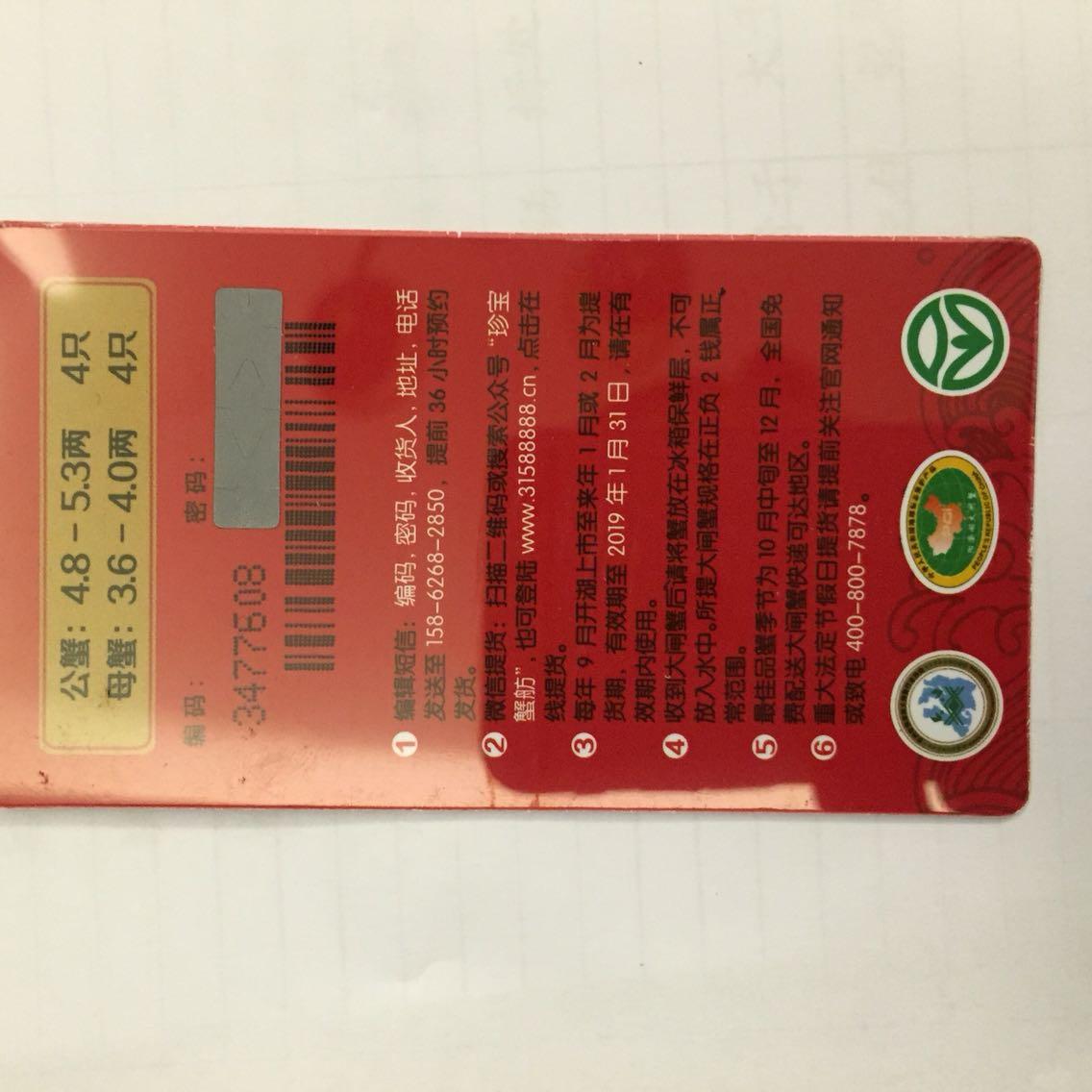 asics noosa tri 9 pink 00241571 outletonlineshop
