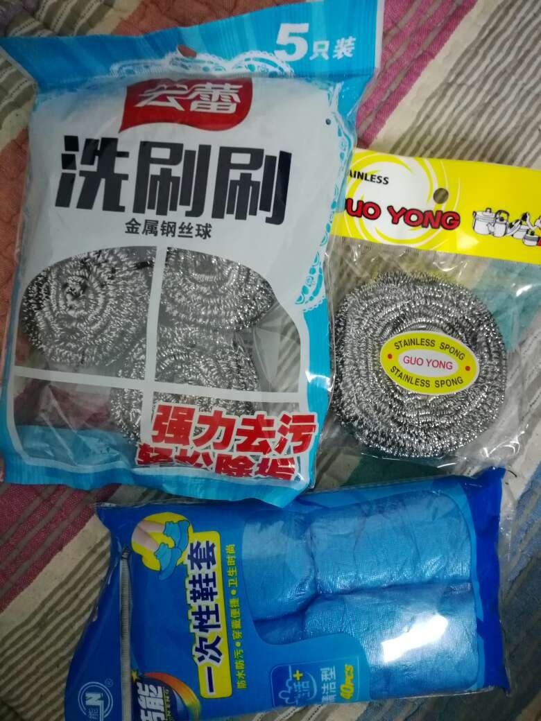 shop online cheap clothes 00983674 store
