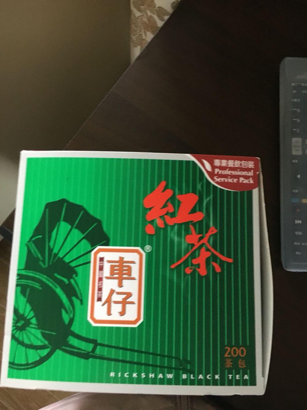 nike free 5 nike free 5.0 v4 black leopard 00282231 cheaponsale