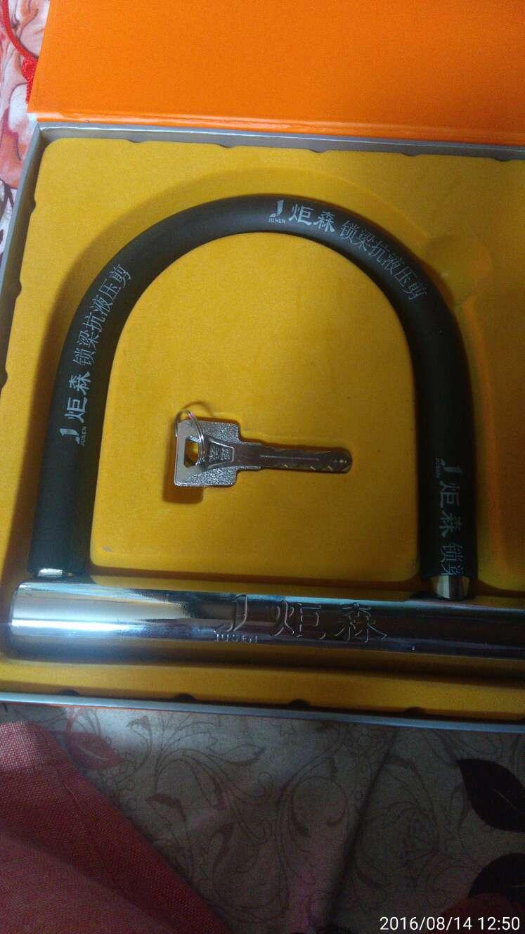motorcycle balenciaga 00237812 cheaponsale