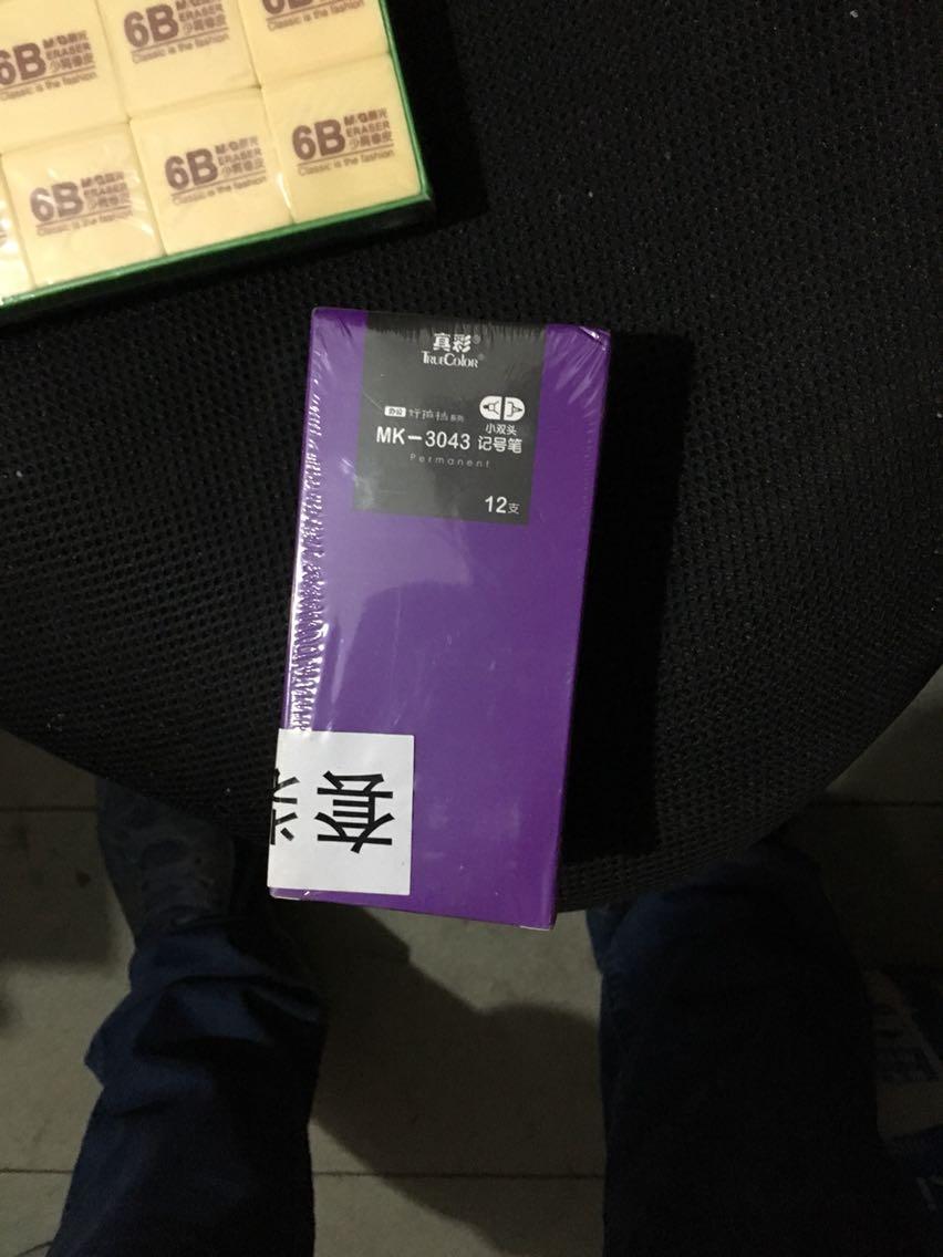 balenciaga usa 00233359 wholesale