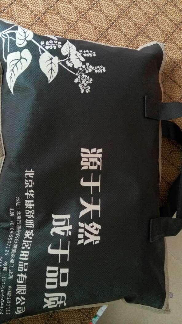 buy fashion online 00226756 bags