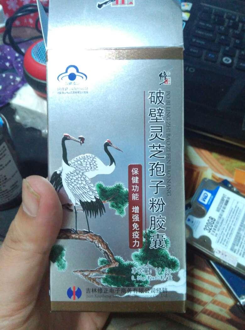 gel kayano 16 amazon 00219546 shop