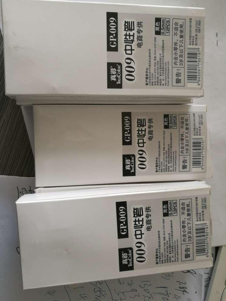 birkenstock slippers amazon 00285399 bags