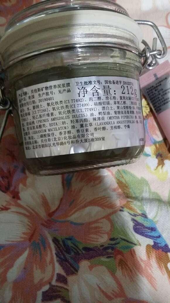 balenciaga paris bag 00275237 sale