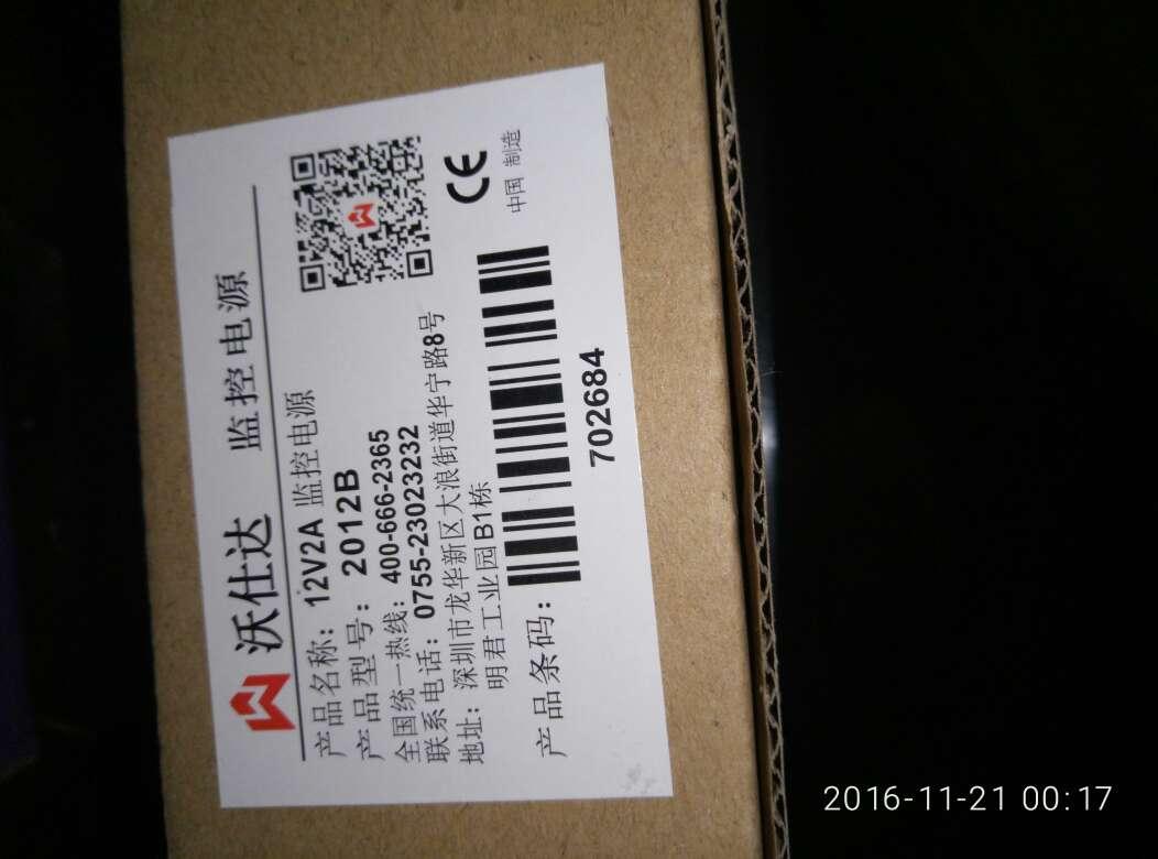 jordan shoes for women 2012 00265056 cheapest