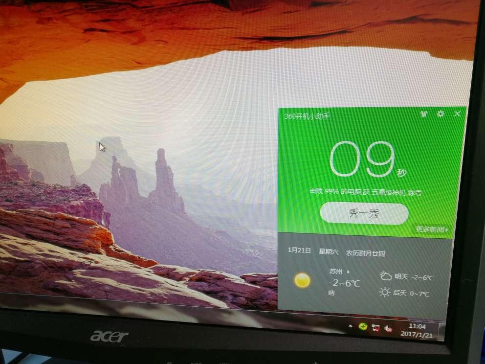 2012 air max 360 00926954 store