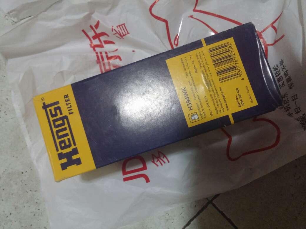 boys athletic shoes 0099053 men