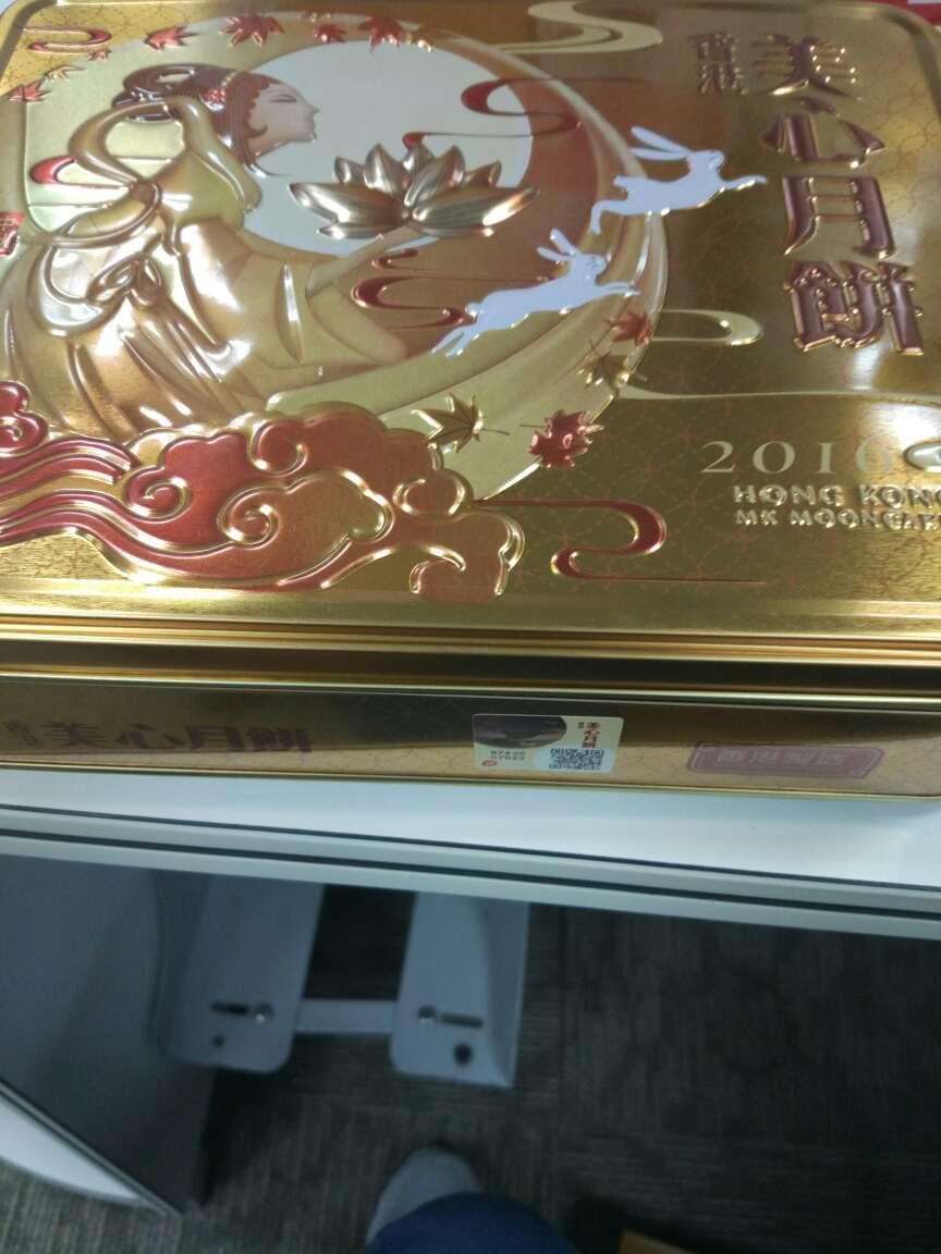 ebay uk trainers 00215792 sale