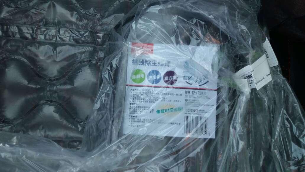 bags in bags 00215780 bags