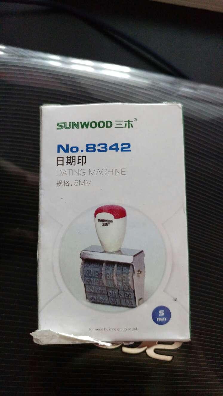 shop online costco japan tokyo postscript 00216280 shop