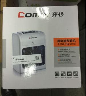 air max original 00929239 forsale