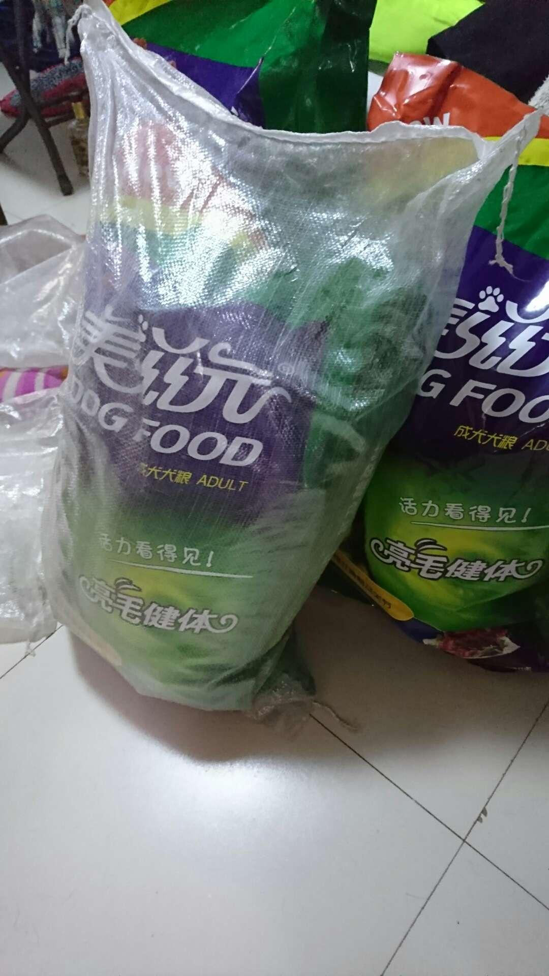 air max qs 00971939 bags