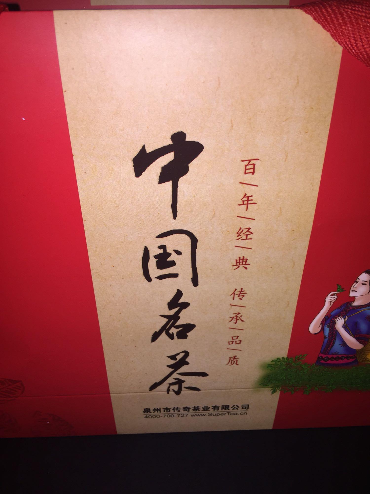 La deuxième fois, acheter, très bon thé, également pour la prochaine fois stock price per share 2012 airmax97 0928257 outletonlineshop