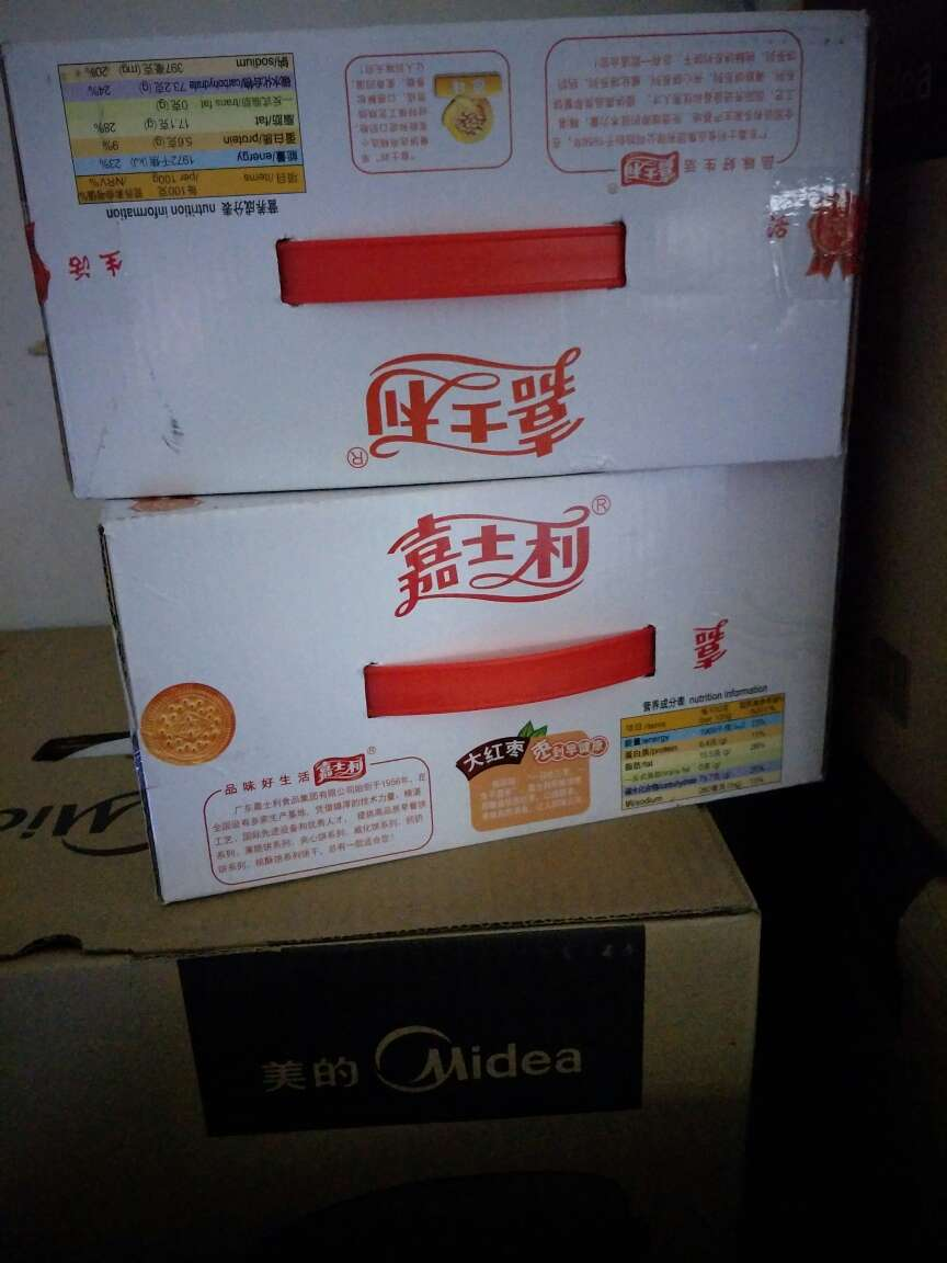 balenciaga sunday tote 0028365 forsale