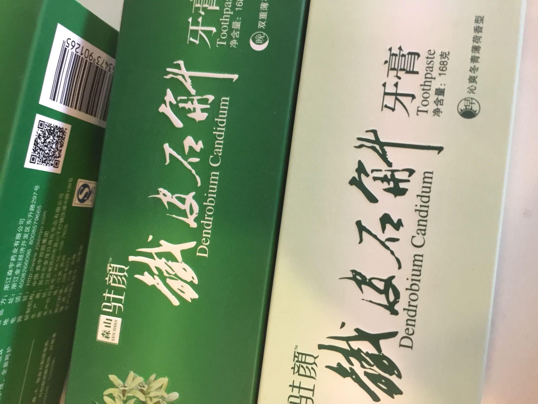 lime green wedding shoes uk 00214383 buy