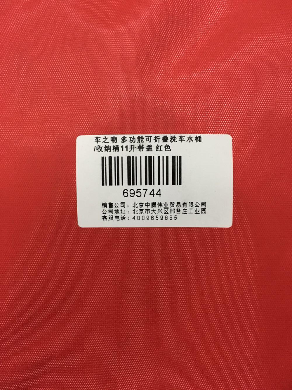 air max 90 shop 00228995 fake