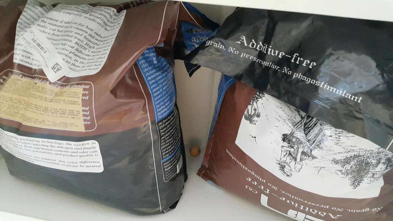 balenciaga twiggy bag 00211552 fake