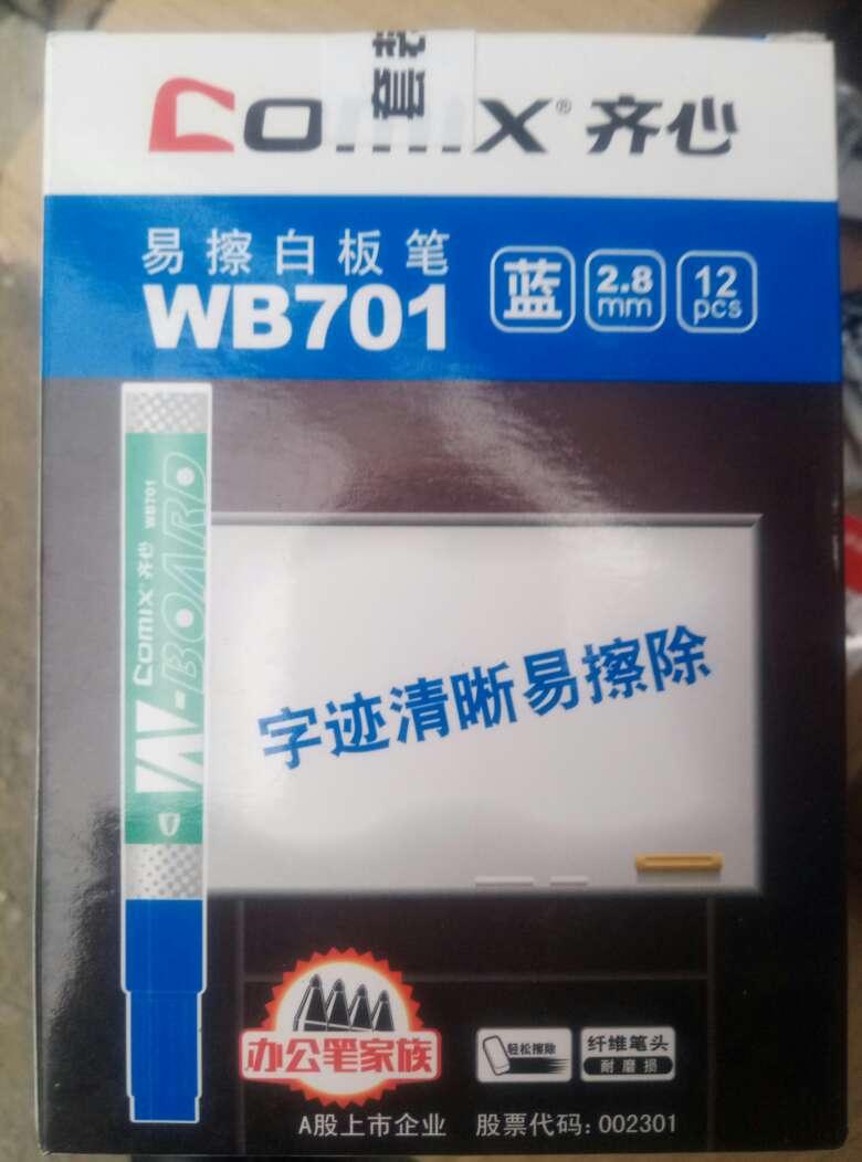 nobis shop 00276030 cheapest