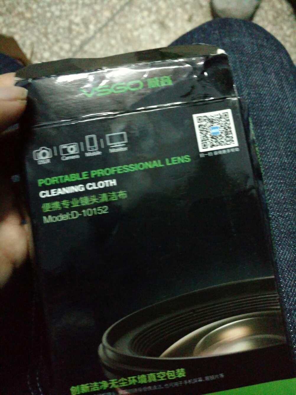 jordans 6 infrared foot locker 00297575 bags