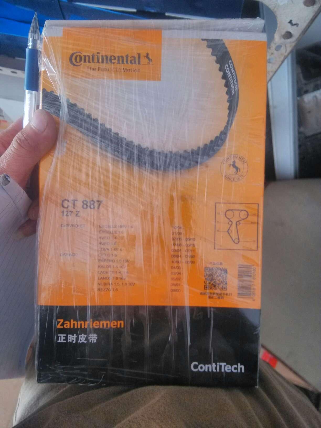air jordan retro 89 white cement 00185656 store