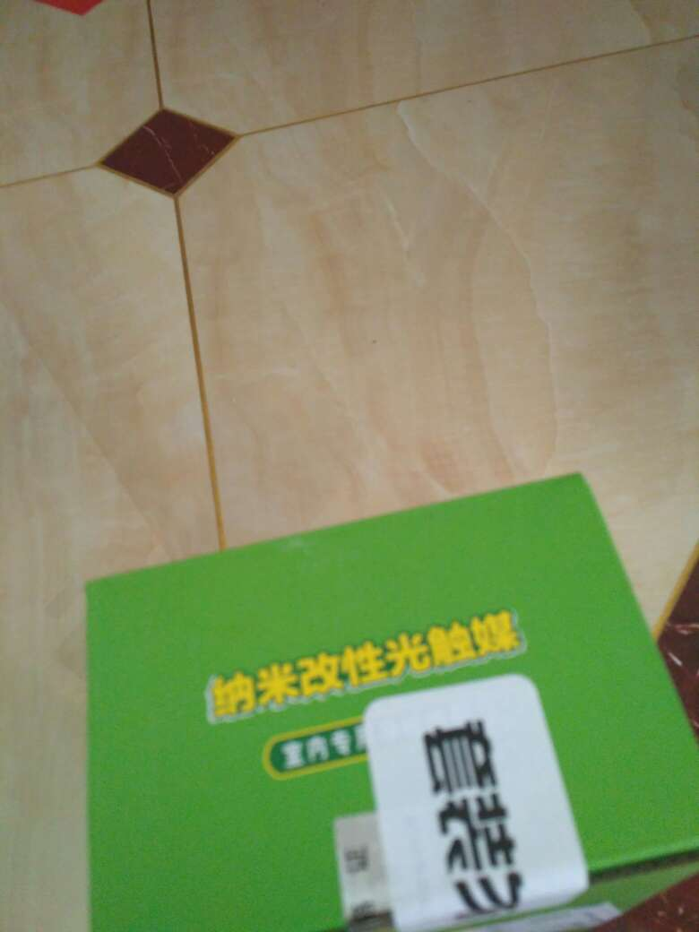 A l\'utilisation, devrait être très utile. american flag socks airmax97 0931384 forsale