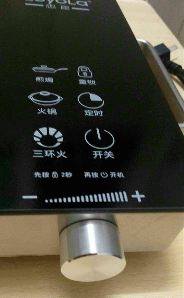 忠臣(loyola)电陶炉电磁炉家用双控单环火不挑锅茶炉低频辐射升级有童锁LC-E109S