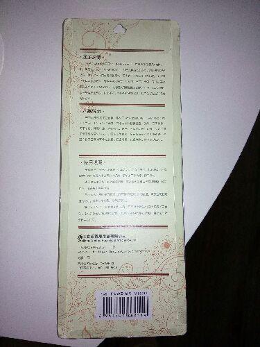 onitsuka tiger kill bill 00237203 outletonlineshop