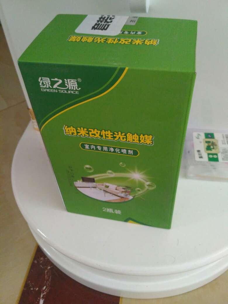 A l\'utilisation, devrait être très utile. fitflop electra sequin sandals-pewter airmax97 0929968 shop
