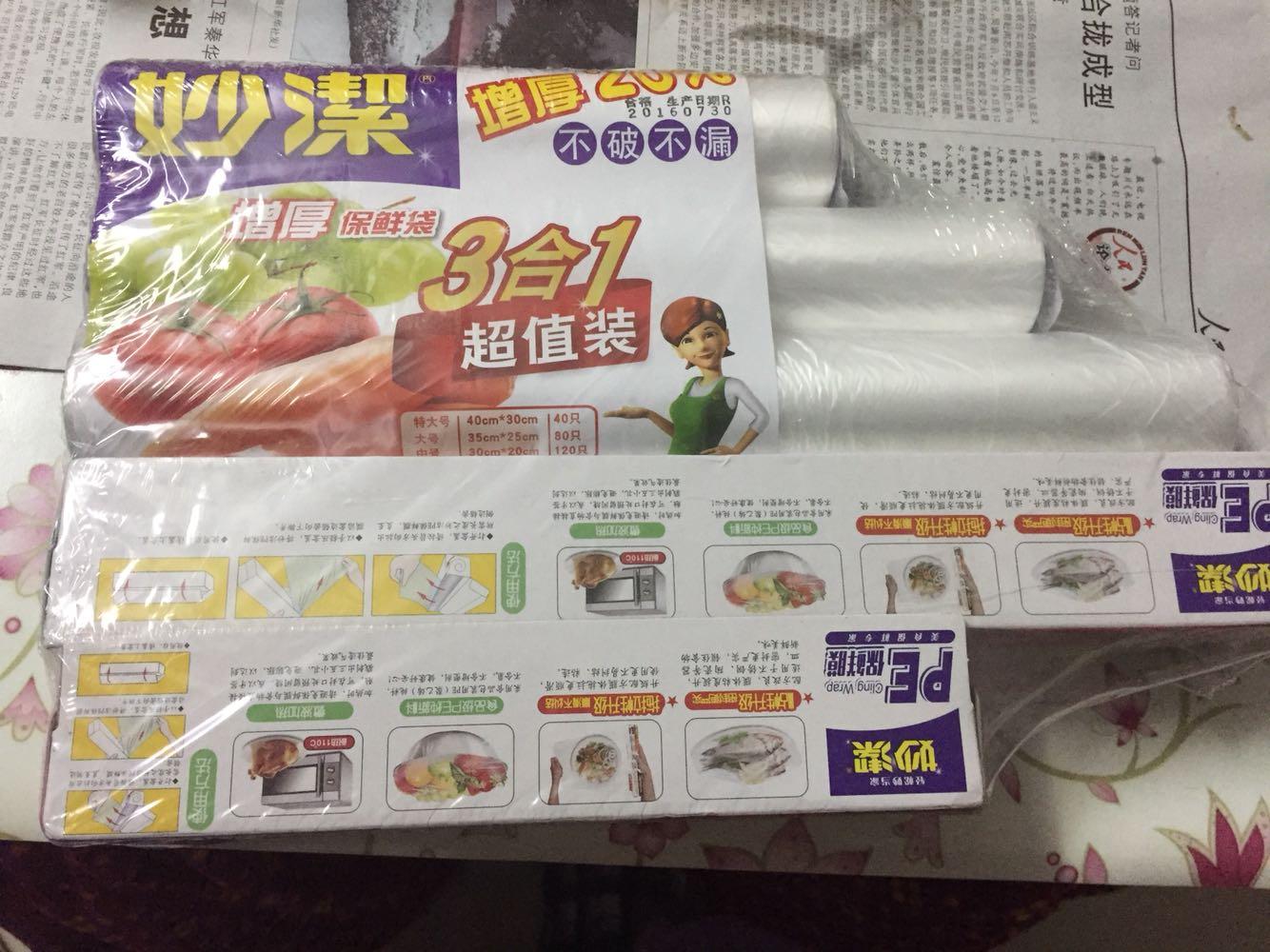 hong kong online store cell phone 00233513 mall