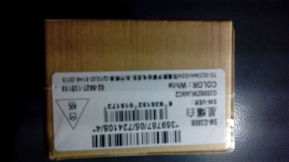 baby sneaker sewing pattern 009102335 fake