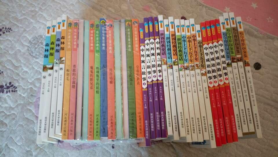 幼儿专注力训练游戏书全6本6-9岁左右脑智力开发德国经典逻辑思维训练幼儿启蒙益智早书